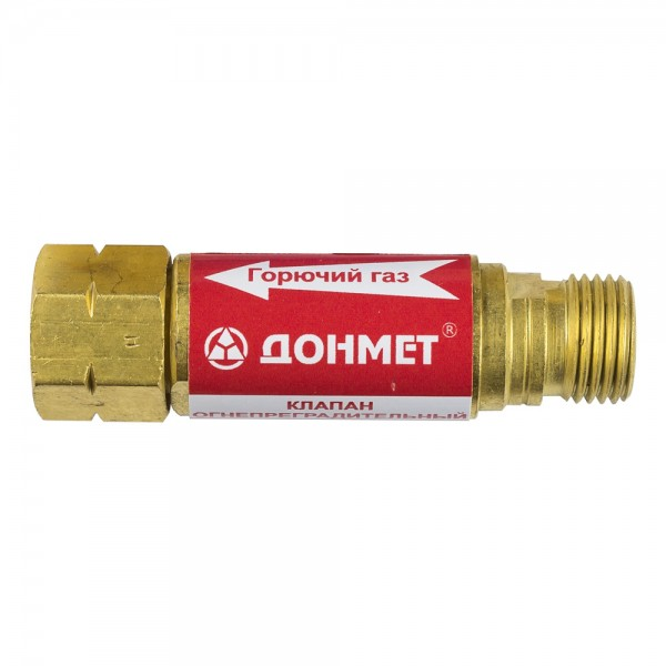 Предпазен клапан  за монтаж към резак - Газ