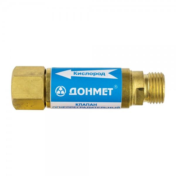 Предпазен клапан  за монтаж към резак - Кислород