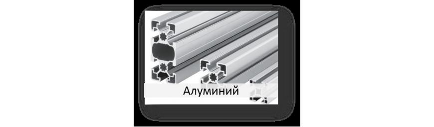 Дискове за алуминий