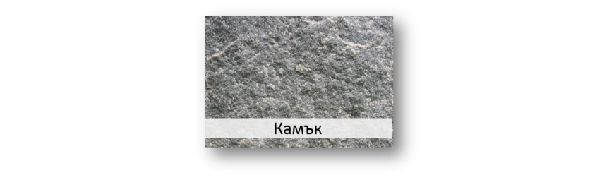 Дискове за камък